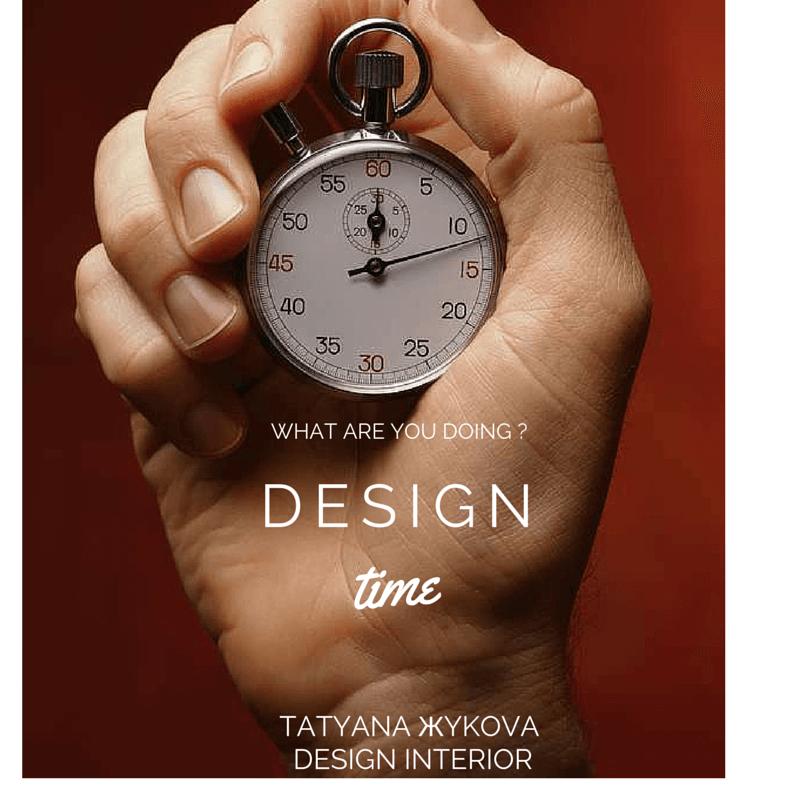 Tatyana Жykova Design Group: услуги дизайнера интерьера в Одессе